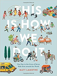 Book Trailer: This is How We Do It by Matt Lamothe